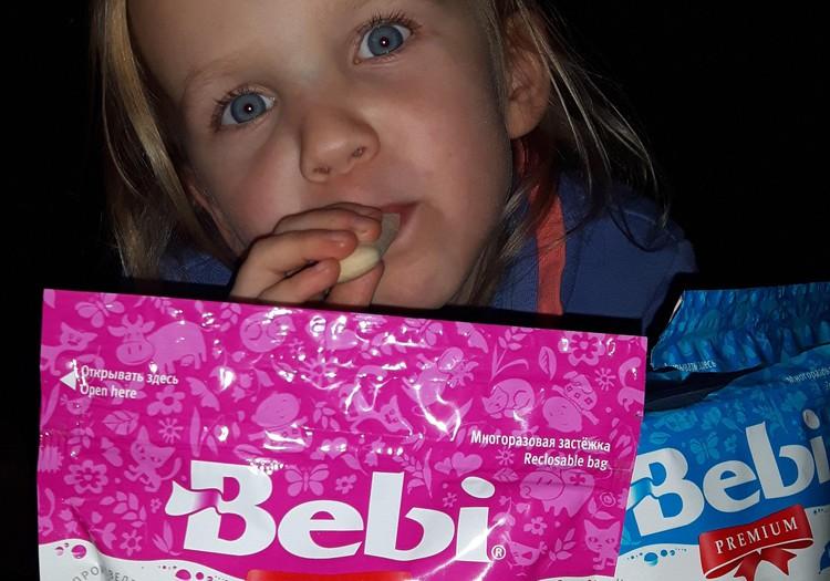 Išbandome Bebi Premium!