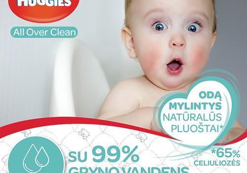 Drėgnos servetėlės – ne tik higieninė priemonė