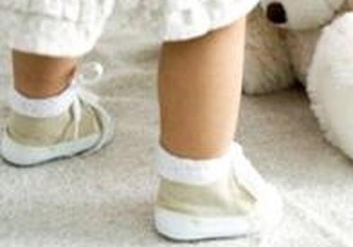 Neramina trumpesnė vaiko kojytė