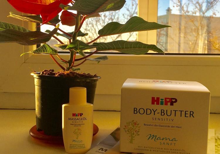HiPP Mamasanft - pagalba intensyviai odos priežiūrai