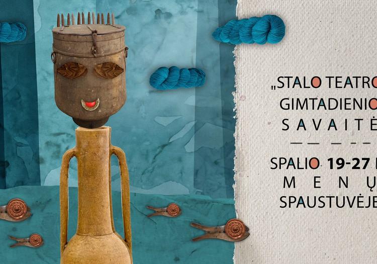 Stalo teatro 15-to gimtadienio savaitė: REPERTUARAS