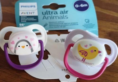 Geriausias pasirinkimas - Philips Avent čiulptukai