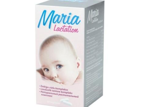Maria Lactation – natūralių augalinių medžiagų kompleksas žindyvių laktacijos stimuliacijai