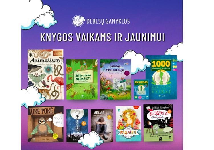 Pradedu lankyti darželį/mokyklą: DEBESŲ GANYKLOS knygos vaikams