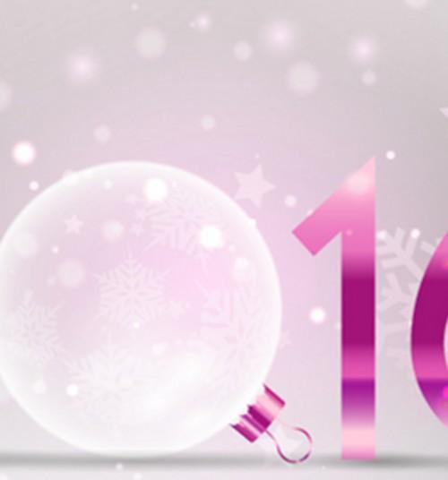 Naujųjų metų LINKĖJIMŲ KNYGA: įrašyk ir Tu savąjį!