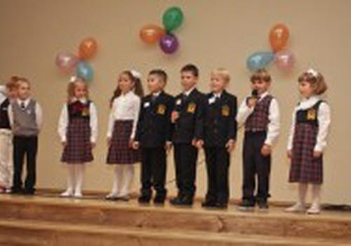 Ar reikia mokyklinės uniformos?
