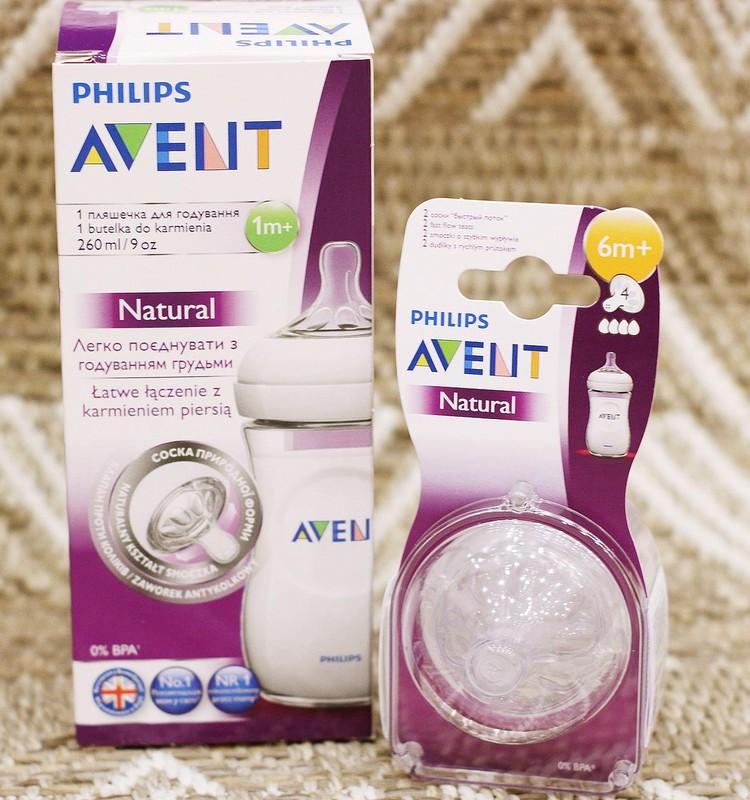Kaip Princesė neatsispyrė Philips Avent Natural