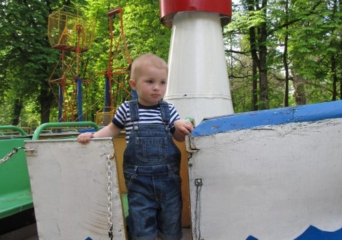 Kauno Vytauto parkas - GYVAS