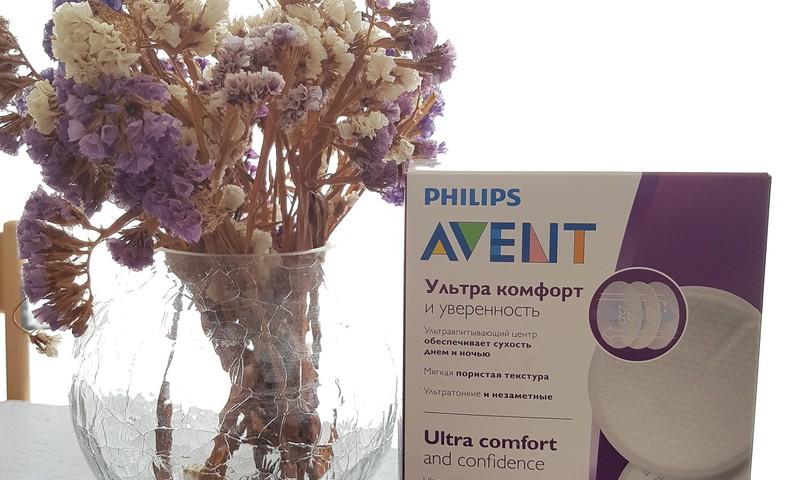 Mano atradimas - Philips Avent žindymo pagalvėlės
