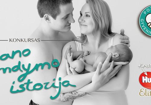 Blogų konkursas: Mano gimdymo istorija