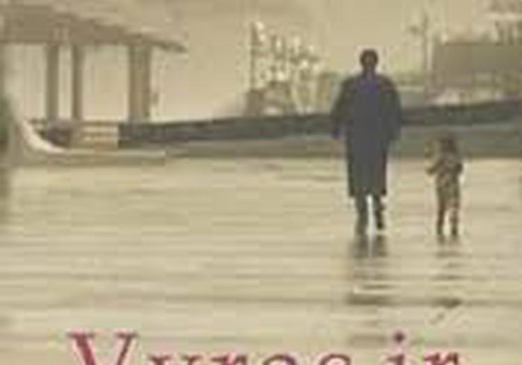 Knygų lobiai: Vyras ir vaikas