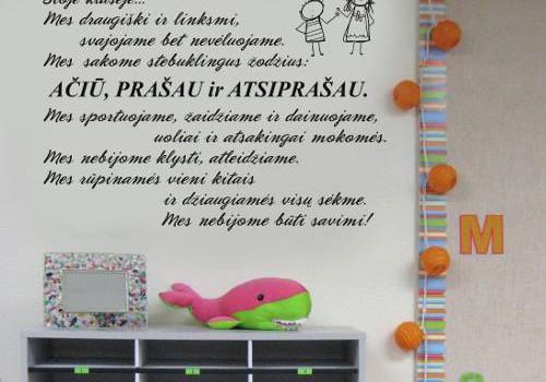 Originali dovana mokytojai - sienų lipdukas su gražia fraze