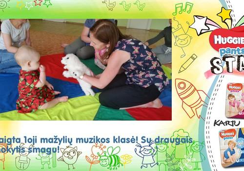 Mažylių muzikos mokykla