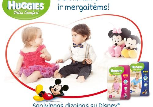 Spalvingi Disney® paveikslėliai pradžiugins mūsų mažuosius čempionus ir princeses