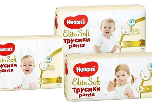 Naujo dizaino Huggies@ Elite Soft - švelniausia apsauga jūsų kūdikiui!