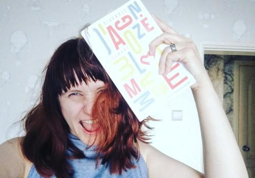 """Knyga subalansuota """"blogmamėms"""", bet tinka ir super mamoms"""