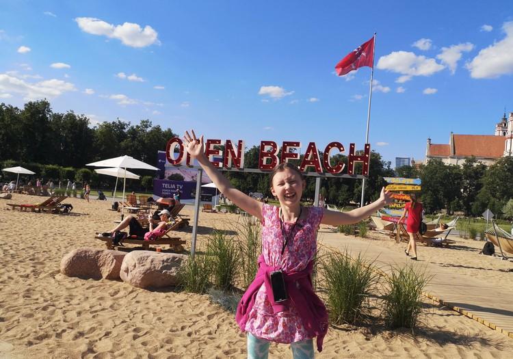 Į paplūdimį per pietų pertrauką - misija įmanoma