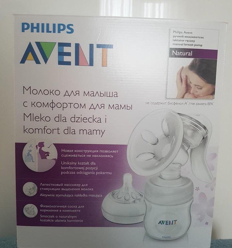 Philips Avent - kokybės ženklas, kuris niekad nenuvils!