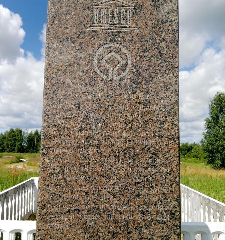 Keliaujame po Lietuvą. Struvės geodezinis lankas