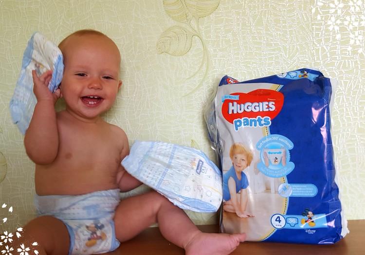 Huggies pants berniukams- geriausias mūsų atradimas