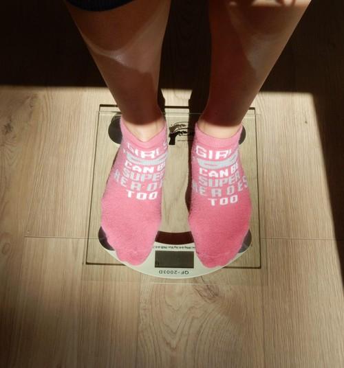 Aš noriu kontroliuoti… savo svorį