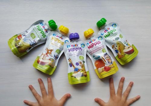 HiPP - skanumėlis