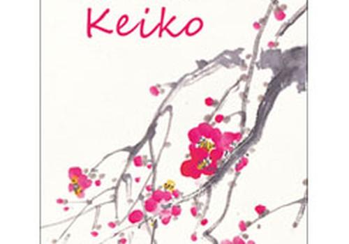 """Jamie Ford: """"Keiko"""""""