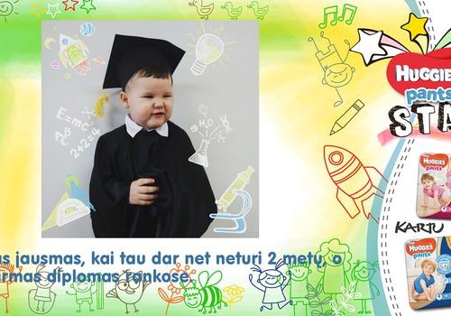 Pirmasis diplomas