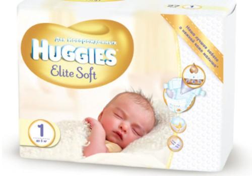 Sauskelnės naujagimiams Huggies@ Elite Soft - mūsų geriausia švelnios kūdikio odos priežiūra