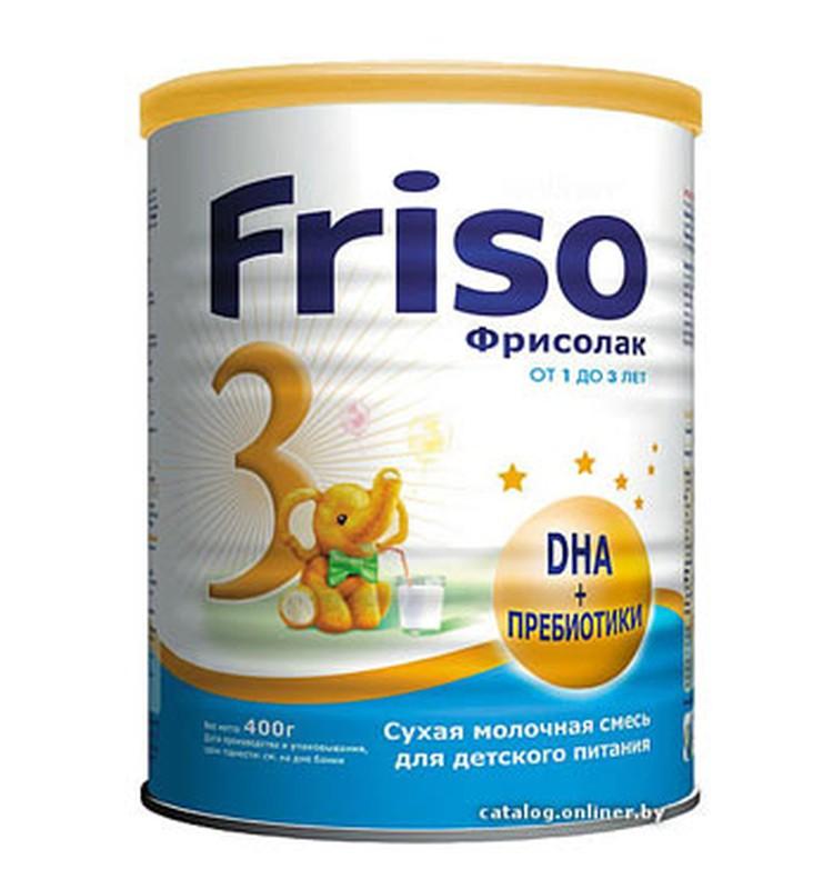 Mes bandėme Friso Gold 3