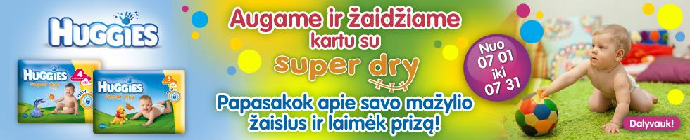 20130714202722-17508.jpg